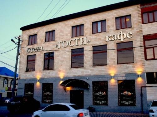 Отель ГОСТИ