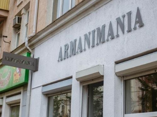 Магазин ARMANIMANIA